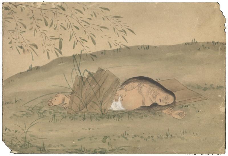 Kusozu