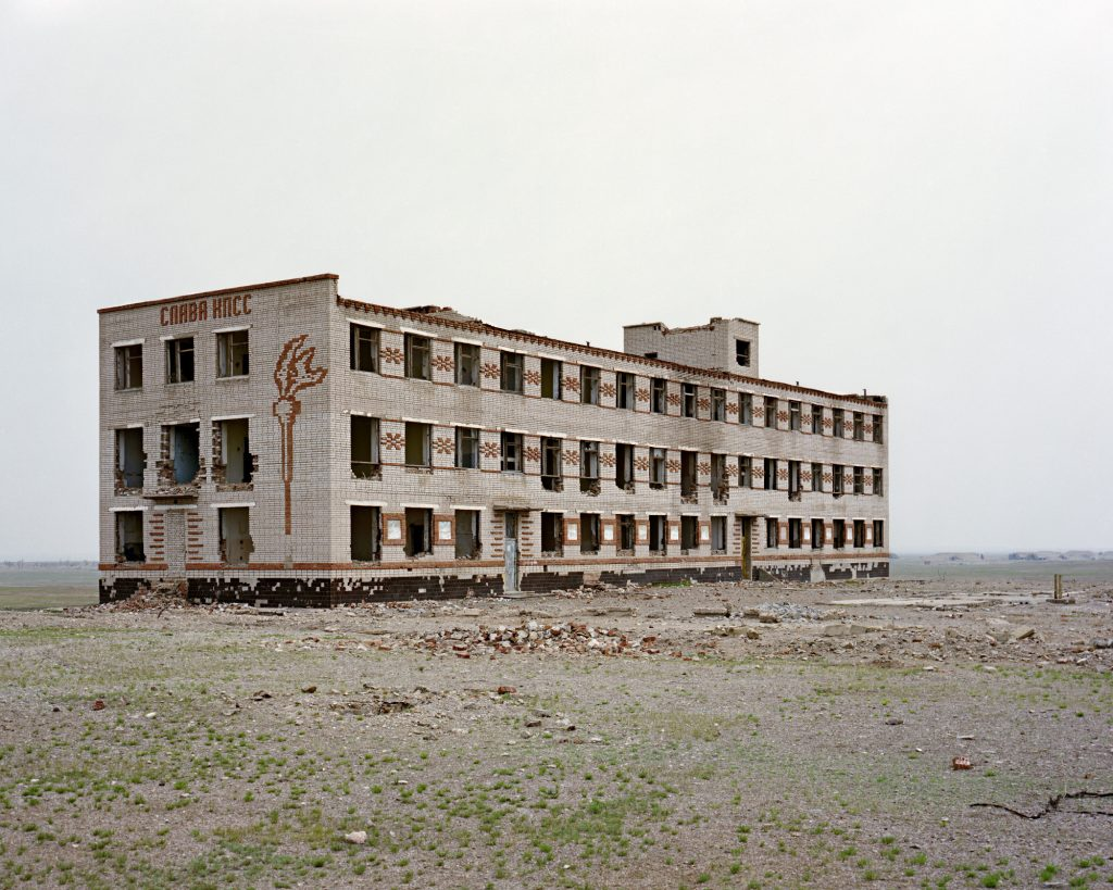 Dead Space: Eric Lusito, Site 120, 44th Mixed Air Corps, Mongolia, from Traces of the Soviet Empire series, 2009
